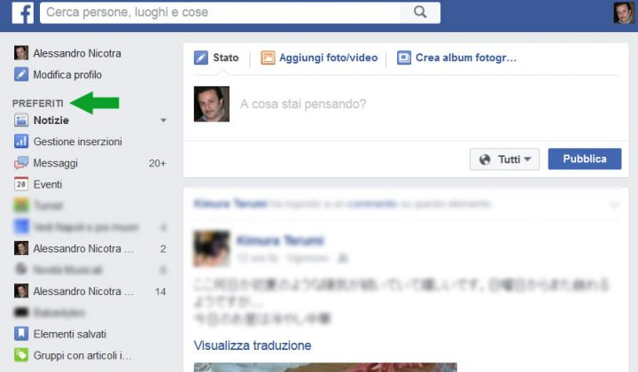 home page di facebook colonna con i preferiti